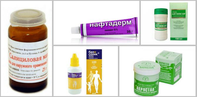 лекарства для лечения псориаза, стадии
