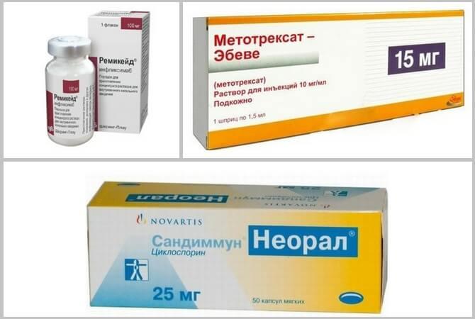 Виды медикаментозных средств