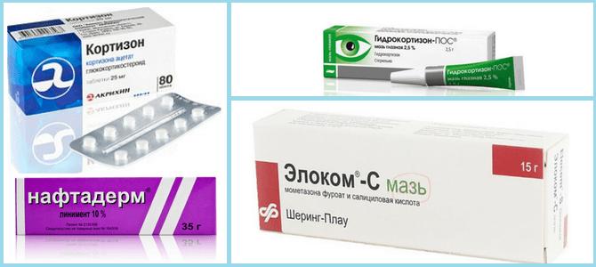 препараты для лечения псориаза на глазах