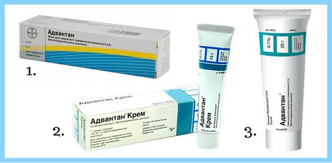 Лечение Адвантаном