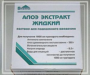 Способы применения алоэ для лечения псориаза