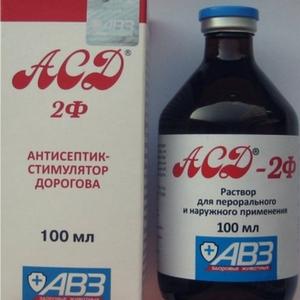 как принимать АСД-2 при псориазе