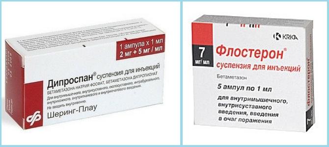 Флостерон уколы от псориаза - Псориаз. Лечение