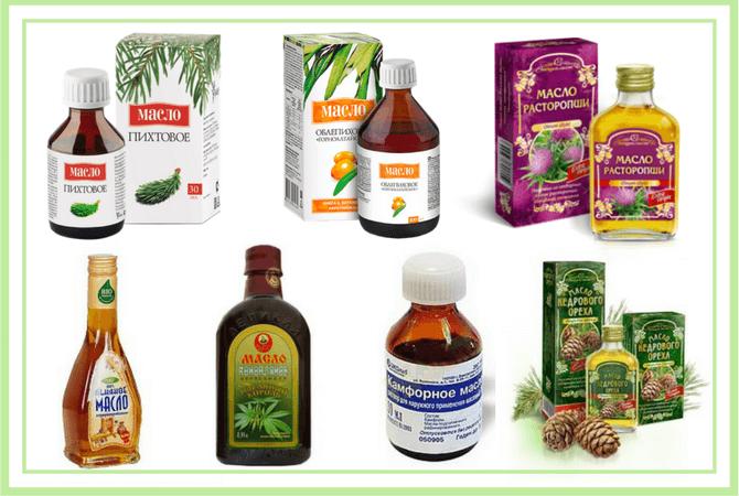 Кедровое масло натуральное лекарство при псориазе
