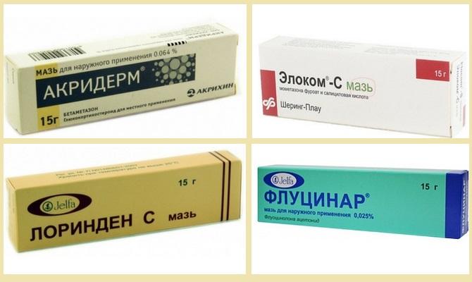 Белорусские санатории лечение псориаза