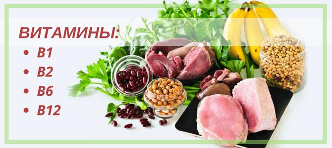 Витамины B при псориазе