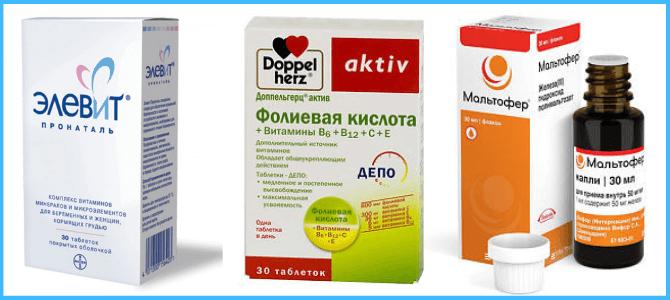Препараты в которых содержится Фолиевая ксилота