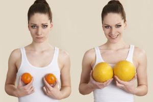 Увеличение груди без операции